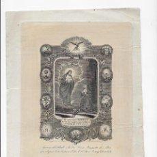 Arte: GRABADO ORIGINAL SIGLO XIX - MARIA MARGARITA DE ALACOQUE - INDULGENCIAS. Lote 166141818