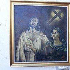 Arte: PINTURA RELIGIOSA 1965. Lote 166175498