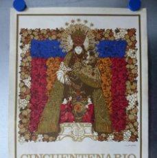 Arte: CINCUENTENARIO CORONACION PONTIFICA DE LA VIRGEN DE LOS DESAMPARADOS - VALENCIA - AÑO 1973. Lote 166259690
