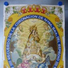 Arte: ALBAIDA, VALENCIA, RECUERDO DE LA CORONACION DE NUESTRA SEÑORA DEL REMEDIO, LITOGRAFIA, AÑO 1924. Lote 166261042