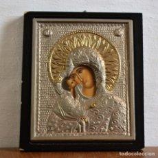 Arte: ICONO BIZANTINO * VIRGEN CON NIÑO DE METAL REPUJADO. Lote 166813866