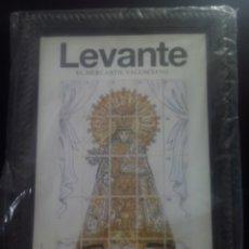 Arte: PUZZLE SOPORTE CERAMICA VIRGEN DE LOS DESAMPARADOS. Lote 166924357