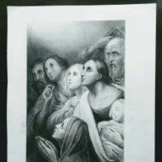 Arte: ADORACION. LITO INGLESA. - ADORATION. LONDRES - ENVIO INCLUIDO EN EL PRECIO.. Lote 167039382