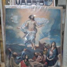 Arte: PINTURA TEMPERA SIGLO XX ASCENSIÓN DE JESÚS CM 54,5X40,5. Lote 168104605