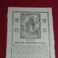 Arte: (M) GRABADO GOZO S.XIX ORACION DE SAN ANTONIO ABAD, 21,5X15,5CM, SEÑALES DE USO. Lote 168168824