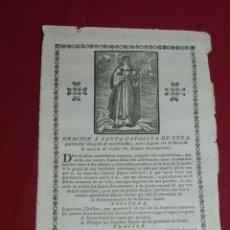 Arte: (M) GRABADO GOZO S.XIX ORACION A SANTA CATALINA DE SENA, 22X15,5CM, SEÑALES DE USO. Lote 168168952