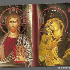 Arte: PEQUEÑO ICONO DE MESA SOBRE MADERA MEDIDAS 10 X 7,5 CM. Lote 168835280