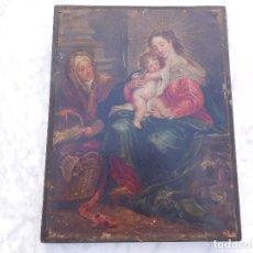 Arte: OLEO SOBRE COBRE DE VIRGEN CON NIÑO SIGLO XVIII ORIGINAL. Lote 169441784