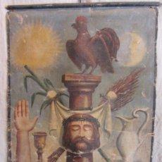 Arte: ESTANDARTE O PENDÓN CON LA SANTA FAZ Y EL ARMA CHRISTI S.XVIII. Lote 169654892