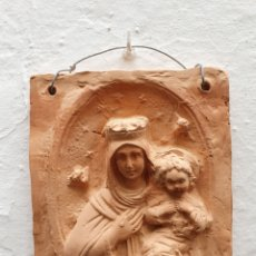 Arte: AZULEJO EN BARRO DE LA VIRGEN DEL CARMEN. Lote 169788594