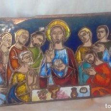 Arte: ESMALTE 2A MITAD S.XX SANTA CENA. Lote 169937956