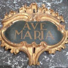Arte: TALLA BARROCA CON AVE MARÍA ESCRITO, S. XVIII. Lote 169981460