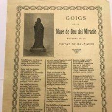 Arte: RARO GOIGS - GOZOS - MARE DE DEU DEL MIRACLE BALAGUER - PATRONA DE LA CIUTAT..1920. Lote 170711645