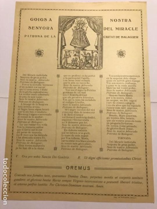 RARO GOIGS - GOZOS - MARE DE DEU DEL MIRACLE BALAGUER - PATRONA DE LA CIUTAT..1914 (Arte - Arte Religioso - Grabados)