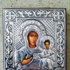 Arte: ICONO ORTODOXO EN PLATA. Lote 170914470
