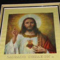 Arte: LÁMINA ENMARCADA. SAGRADO CORAZÓN DE JESÚS EN VOS CONFIO. 53,5 X 44 CM. Lote 171084962