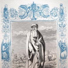 Arte: SAN EZEQUIEL, PROFETA - GRABADO DÉCADAS 1850-1860 - MUY BUEN ESTADO. Lote 171114153