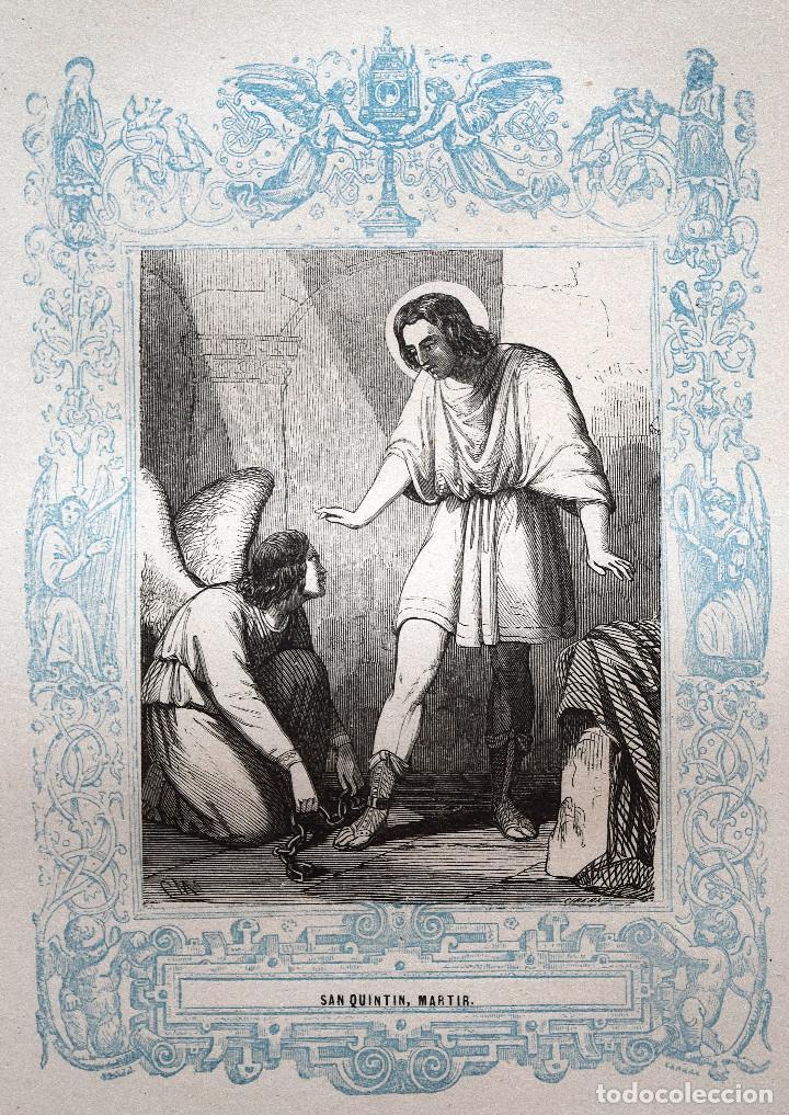 SAN QUINTIN, MARTIR - GRABADO DÉCADAS 1850-1860 - MUY BUEN ESTADO (Arte - Arte Religioso - Grabados)