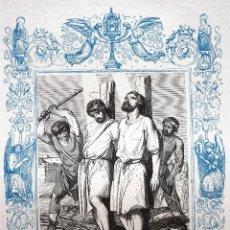 Arte: SANTOS TIBURCIO Y VALERIANO, MÁRTIRES - GRABADO DÉCADAS 1850-1860 - MUY BUEN ESTADO. Lote 171114794