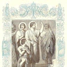 Arte: SAN CLAUDIO Y COMPAÑEROS MÁRTIRES - GRABADO DÉCADAS 1850-1860. Lote 171259648
