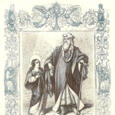 Arte: SAN JOAQUÍN, PADRE DE NUESTRA SEÑORA - GRABADO DÉCADAS 1850-1860 - BUEN ESTADO. Lote 171259958
