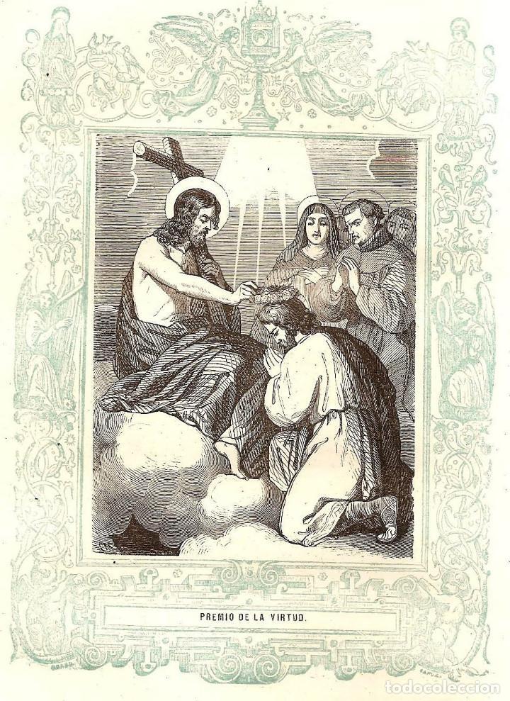 PREMIO DE LA VIRTUD- GRABADO DÉCADAS 1850-1860 - BUEN ESTADO (Arte - Arte Religioso - Grabados)