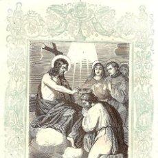 Arte: PREMIO DE LA VIRTUD- GRABADO DÉCADAS 1850-1860 - BUEN ESTADO. Lote 171260700