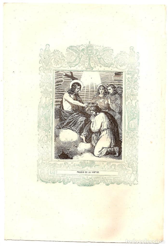 Arte: PREMIO DE LA VIRTUD- GRABADO DÉCADAS 1850-1860 - BUEN ESTADO - Foto 2 - 171260700