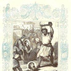 Arte: SAN CRISANTO Y SANTA DARIA, MÁRTIRES - GRABADO DÉCADAS 1850-1860 - BUEN ESTADO. Lote 171260913