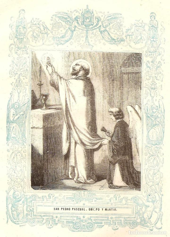 SAN PEDRO PASCUAL, OBISPO Y MARTIR - GRABADO DÉCADAS 1850-1860 - BUEN ESTADO (Arte - Arte Religioso - Grabados)