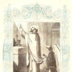 Arte: SAN PEDRO PASCUAL, OBISPO Y MARTIR - GRABADO DÉCADAS 1850-1860 - BUEN ESTADO. Lote 171260984