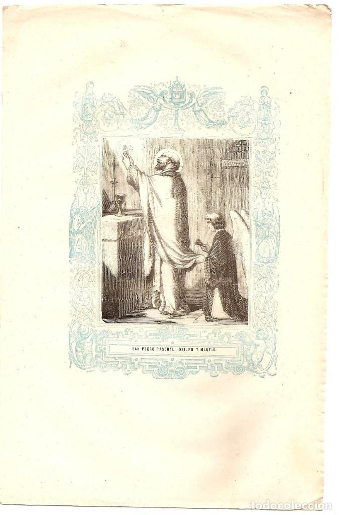 Arte: SAN PEDRO PASCUAL, OBISPO Y MARTIR - GRABADO DÉCADAS 1850-1860 - BUEN ESTADO - Foto 2 - 171260984