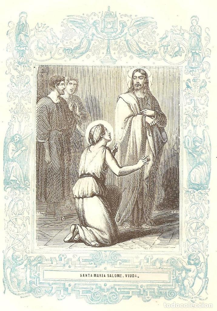 SANTA MARÍA SALOMÉ, VIUDA - GRABADO DÉCADAS 1850-1860 - BUEN ESTADO (Arte - Arte Religioso - Grabados)