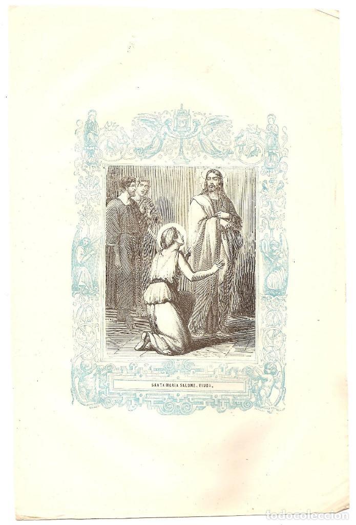 Arte: SANTA MARÍA SALOMÉ, VIUDA - GRABADO DÉCADAS 1850-1860 - BUEN ESTADO - Foto 2 - 171261073