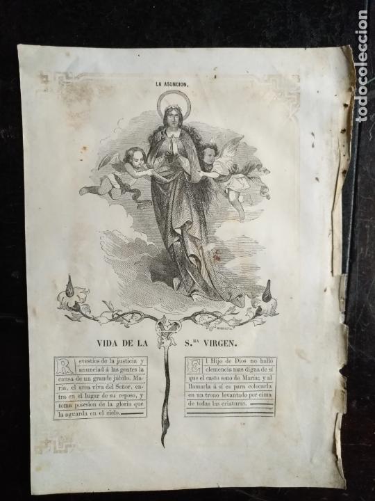Arte: antiguo grabado siglo xix vida de la santisima virgen impreso en 1853 - LA ASUNCION - Foto 2 - 171533585