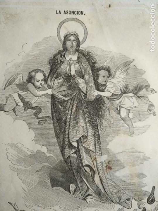 ANTIGUO GRABADO SIGLO XIX VIDA DE LA SANTISIMA VIRGEN IMPRESO EN 1853 - LA ASUNCION (Arte - Arte Religioso - Grabados)