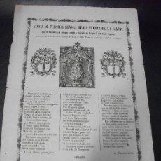 Arte: 1863 GOZO GOIGS NUESTRA SEÑORA DE LA FUENTE DE LA SALUD DE BARCELONA - V. TORRAS - PLIEGO RELIGIÓN. Lote 171734342