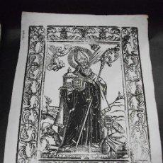 Arte: 1671 GRABADO XILOGRAFICO SAN AGUSTIN - IMPRESION POSTERIOR - RELIGION. Lote 171967152