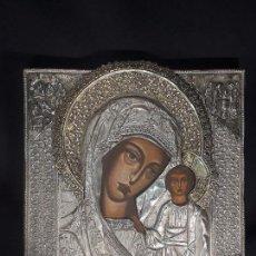 Arte: ICONO. LA VIRGEN CON EL NIÑO JESÚS. ¿RUSIA?. SIGLO XX.. Lote 171994887