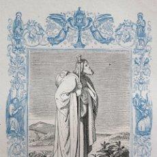 Arte: SANTIAGO, APOSTOL - GRABADO DÉCADAS 1850-1860 - BUEN ESTADO. Lote 172167297