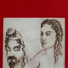 Arte: BALDOSA «RAJOLA» ESMALTADA A MANO AL AGUA CON MOTIVO DE JUDITH Y HOLOFERNES. Lote 172206015