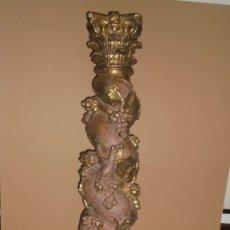 Arte: (M) ANTIGUA COLUMNA BARROCA S. XVII-XVIII- DORADA , CON PERDIDAS DE DORADO , COLUMNA CON RACIMOS DE . Lote 172210684