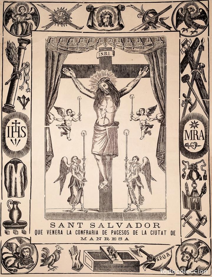 SANT SALVADOR. GRABADO SOBRE PAPEL. IMP. ROCA. MANRESA. ESPAÑA. XIX (Arte - Arte Religioso - Grabados)