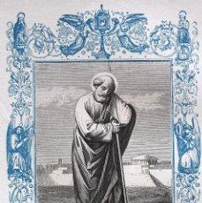 Arte: SAN MATÍAS, APOSTOL - GRABADO DÉCADAS 1850-1860 - BUEN ESTADO. Lote 172248618