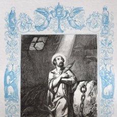 Arte: SAN JULIÁN, MARTIR - GRABADO DÉCADAS 1850-1860 - BUEN ESTADO. Lote 172248898