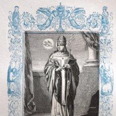 Arte: SAN GREGORIO MAGNO - GRABADO DÉCADAS 1850-1860 - BUEN ESTADO. Lote 172249010