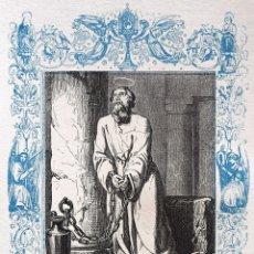 Arte: SAN LUCIO, OBISPO - GRABADO DÉCADAS 1850-1860 - BUEN ESTADO. Lote 172285165
