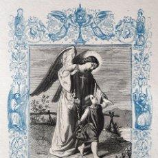 Arte: EL SANTO ÁNGEL DE LA GUARDA - GRABADO DÉCADAS 1850-1860 - BUEN ESTADO. Lote 172285282