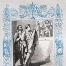 Arte: SAN PROTO Y SAN JACINTO MÁRTIRES - GRABADO DÉCADAS 1850-1860 - BUEN ESTADO. Lote 172285480