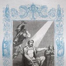 Arte: SAN FELIPE Y COMPAÑEROS MÁRTIRES - GRABADO DÉCADAS 1850-1860 - BUEN ESTADO. Lote 172285605
